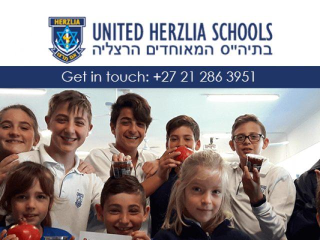 Herzlia Constantia Primary